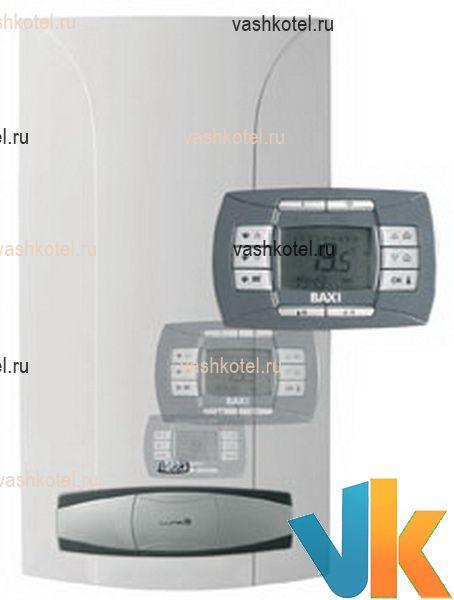 Baxi Котел LUNA-3 Comfort 1.310 Fi (одноконтурный),