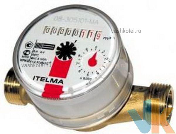 Итэлма Счетчик горячей воды WFW20.D080 Ду=15мм, L=80мм без. присоед.,