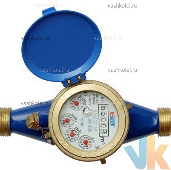 Метер Счетчик воды ВК- Х 25 с к-том штуцеров,